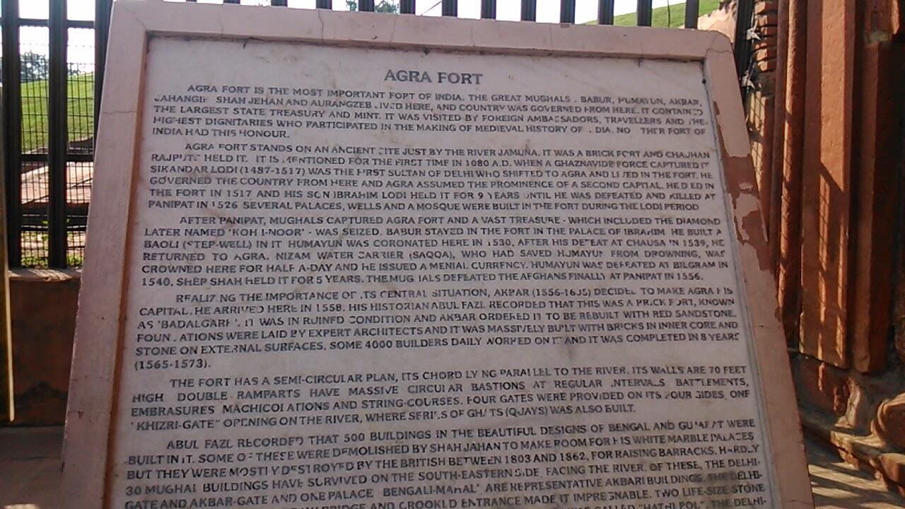 Agra Fort Info.jpg