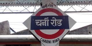 Charni Road.jpg