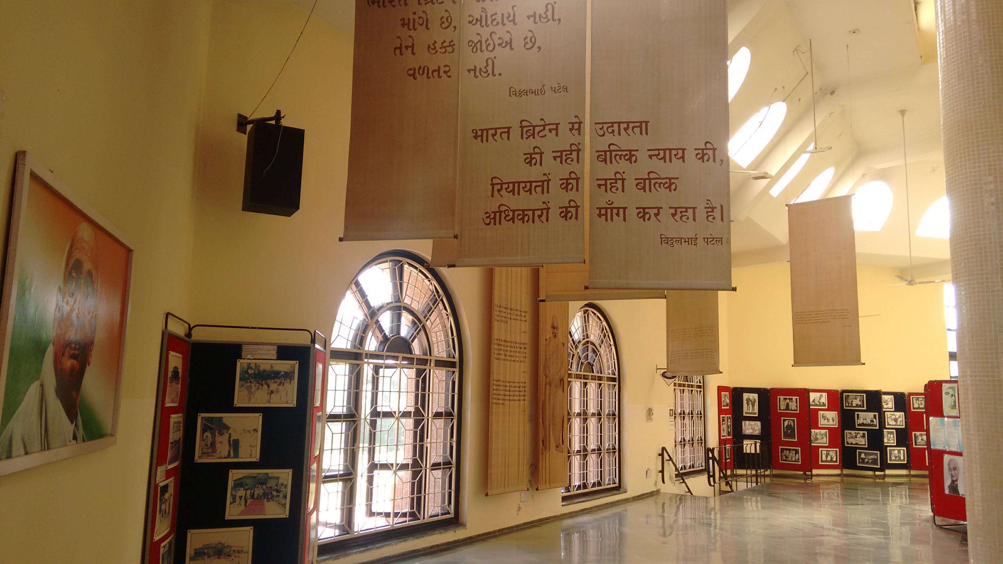 Inside Borsad Museum.jpg