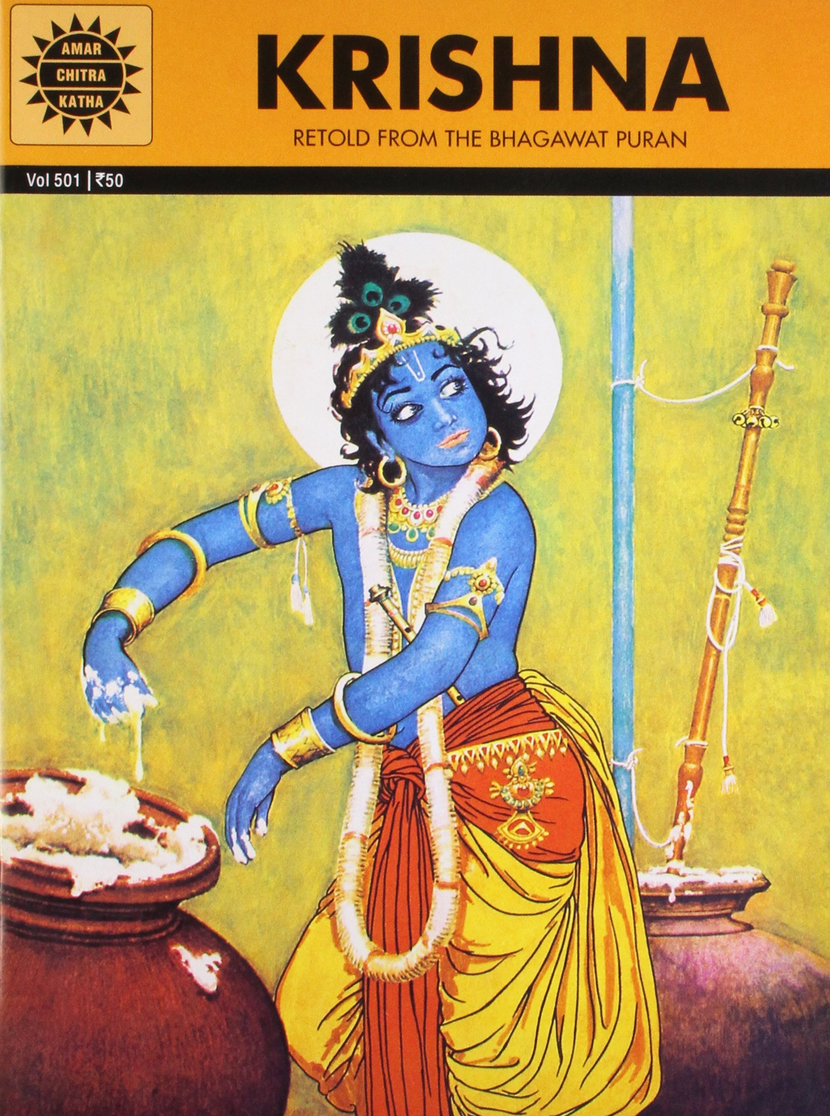 ACK Krishna.jpg