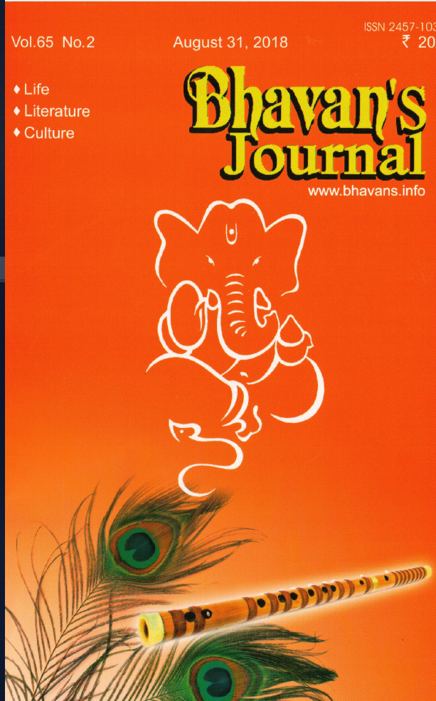 Bhavans Journal cover page.png