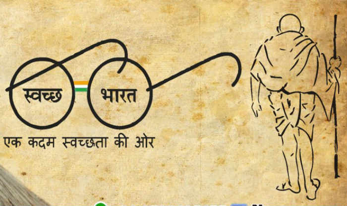 Swachh-Bharat-Diwas.jpg
