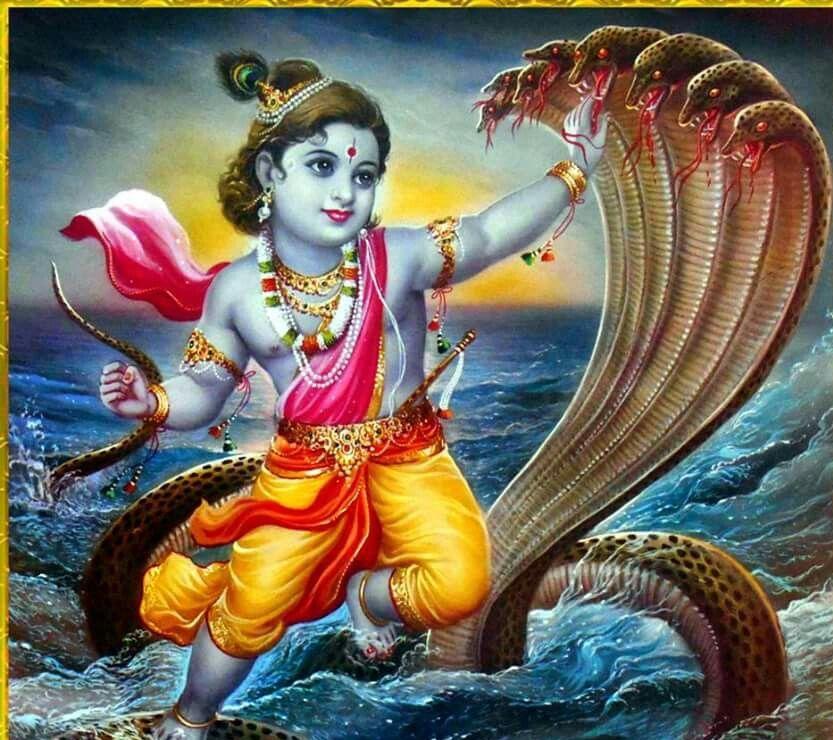 krishna-and-kalia.jpg