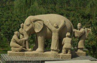 elephant and blind me.jpg