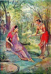 Ramayana Sita in Ashoka vatika.jpg