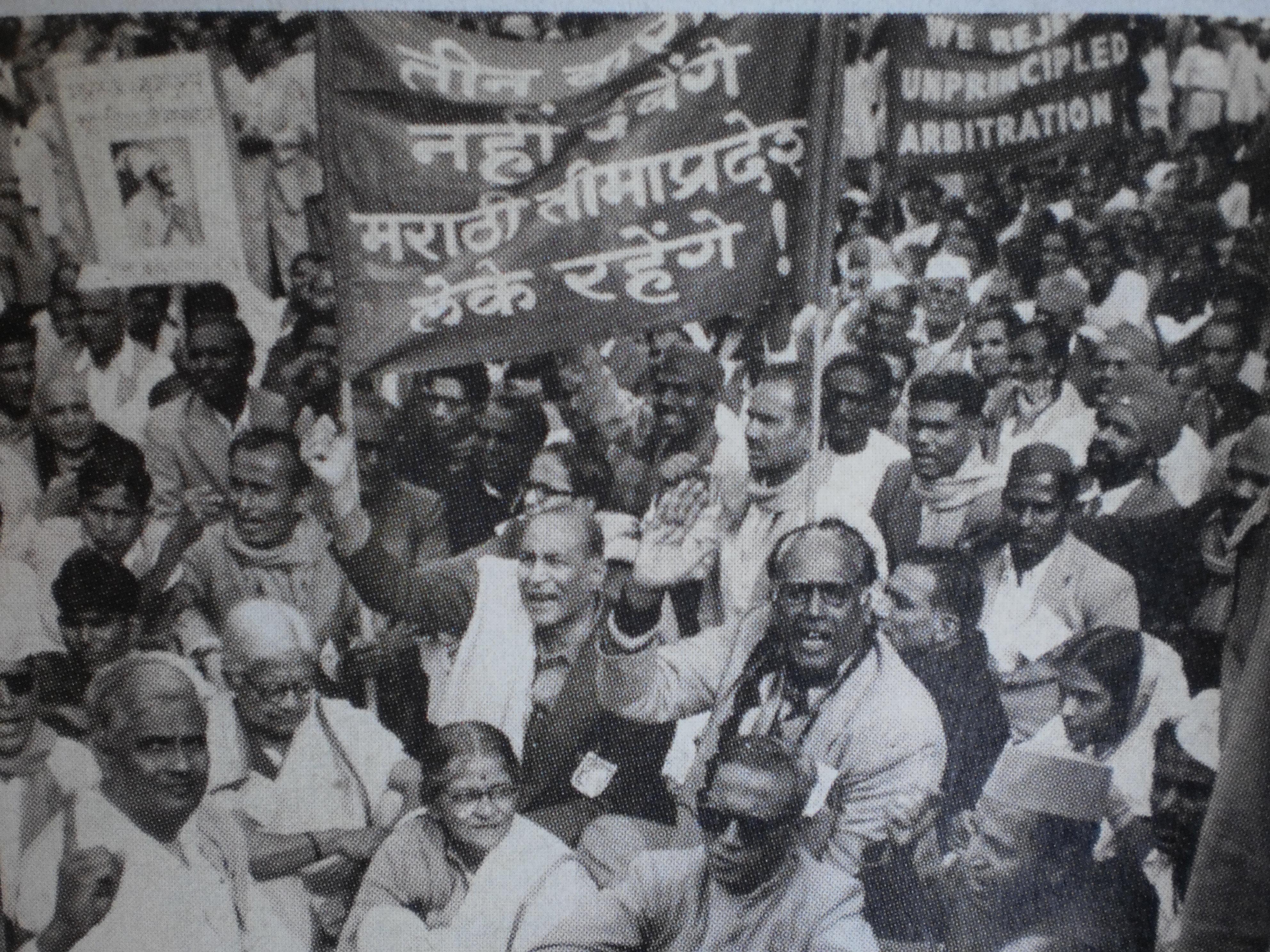 samyukta maharashtra movement.jpg